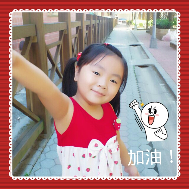 2012-07-25-09-05-03_deco
