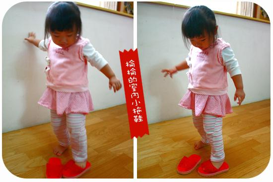 小拖鞋01.jpg