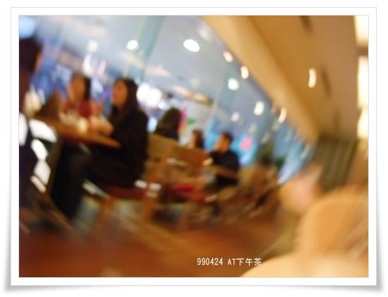 DSCF0157.JPG