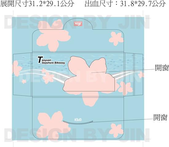 S-桃園縣濱海自行車道-地圖手帕-P2.jpg