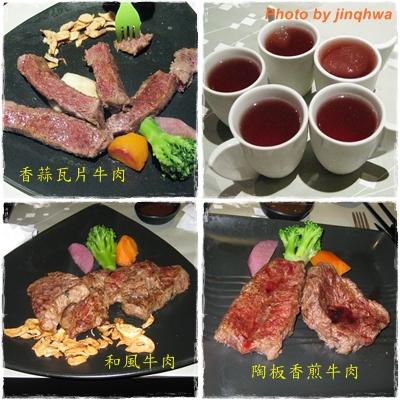 2010-11-13陶板屋-牛肉.jpg