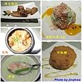 2010-11-13陶板屋-前菜.jpg