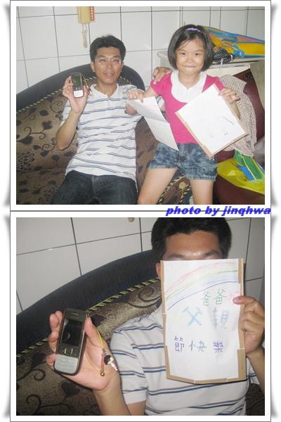 2011-08-08女兒送父親節卡片.jpg