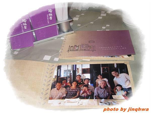 2011-08-08父親節聚餐2.JPG