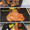 2011-08-08父親節聚餐-陶板屋餐食1.jpg