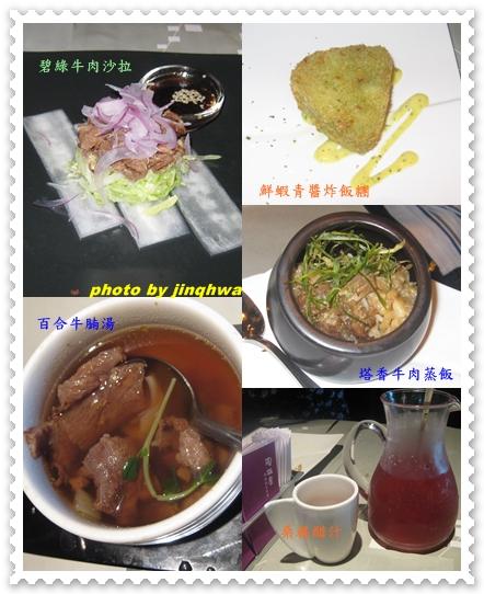 2011-08-08父親節聚餐-陶板屋餐食2.jpg