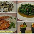台南大飯店-熱食2.jpg