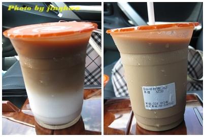 D咖啡1.jpg