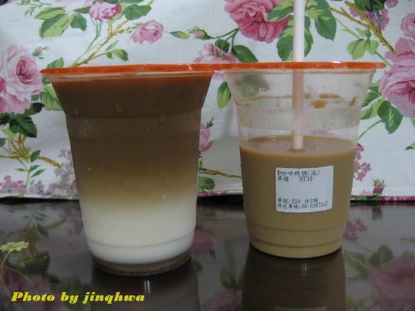D咖啡2.JPG