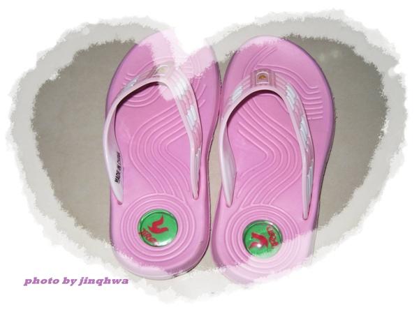 潔禮物-拖鞋.jpg