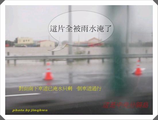 2009-08-88水災.jpg