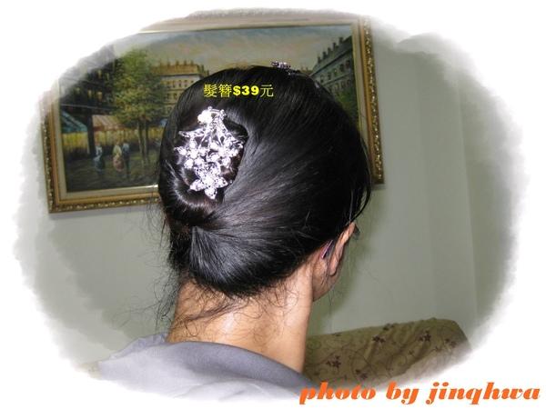 髮簪39元.JPG