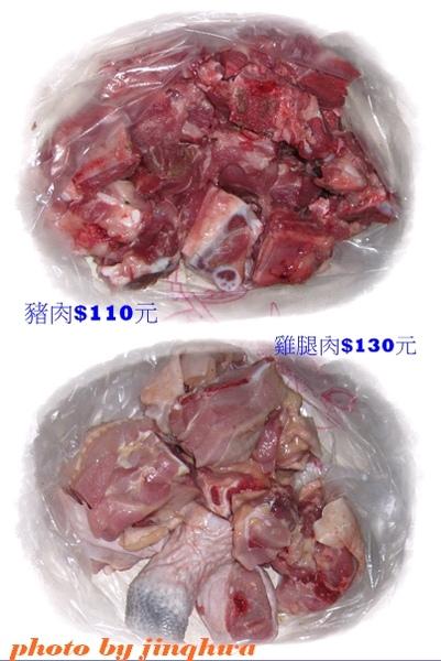 2009-08買菜記-肉類.jpg