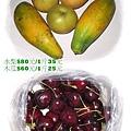 2009-08買菜記-水果.jpg