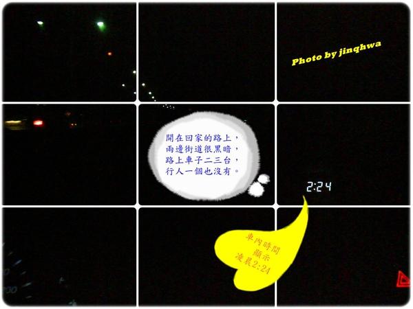2009-08家樂福採購-回家.JPG