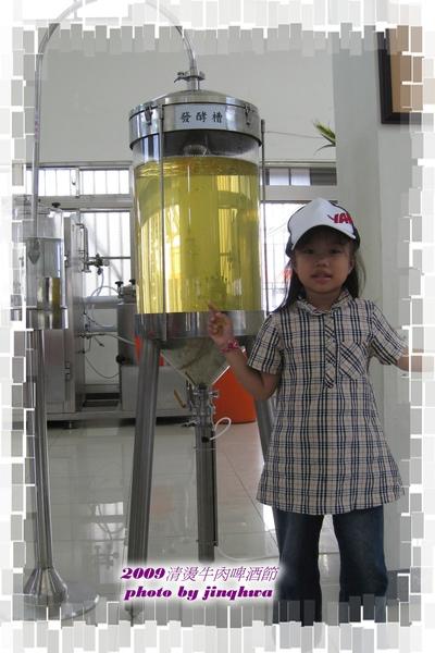 2009-10清燙牛肉啤酒節-2.jpg