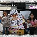 2009-10清燙牛肉啤酒節-5.jpg