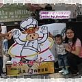 2009-10清燙牛肉啤酒節-6.jpg