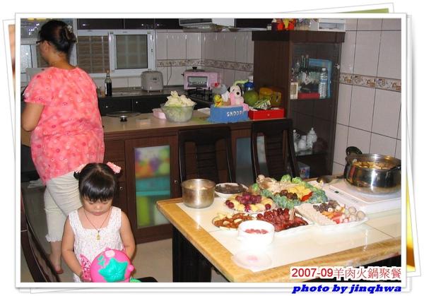 2007-09羊肉火鍋聚餐1.jpg