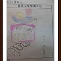 2009-11潔作業-遊紫南宮.JPG