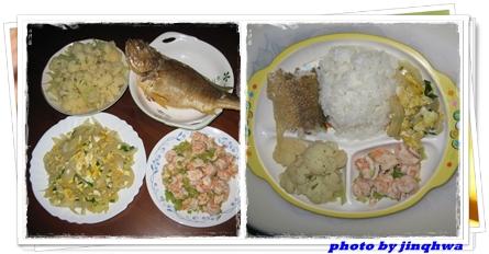 2009-11潔作業-我們家的晚餐1.jpg