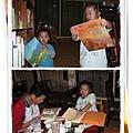 2009-1202香堤簡餐.jpg