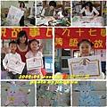 2009-04Jessica美語故事比賽.jpg