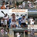 2009-05南靖火車之旅.jpg