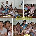 2009-05歡慶母親節.jpg