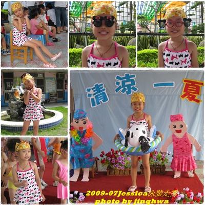 2009-07Jessica泳裝走秀.jpg