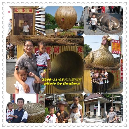 2009-11-08竹山紫南宮.jpg