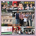 2009-11-08集集水里.jpg