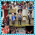 2009-12-26Jessica X'mas party.jpg