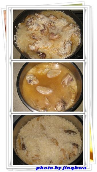 麻油雞米糕作法二.jpg
