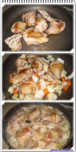 雞肉鍋作法.jpg