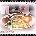 台南大飯店喜宴餐皇龍1富貴魚子盤.JPG
