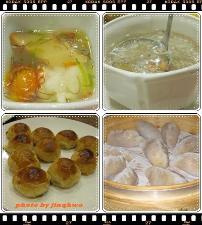 台南大飯店喜宴餐3.jpg