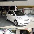 新車-YARIS全貌.jpg