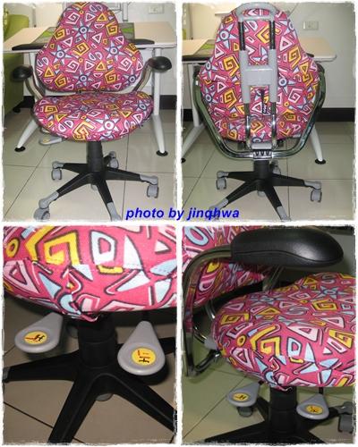 亞梭書桌-兒童椅.jpg