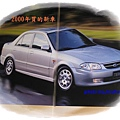 2000年新車-TIERRA.JPG