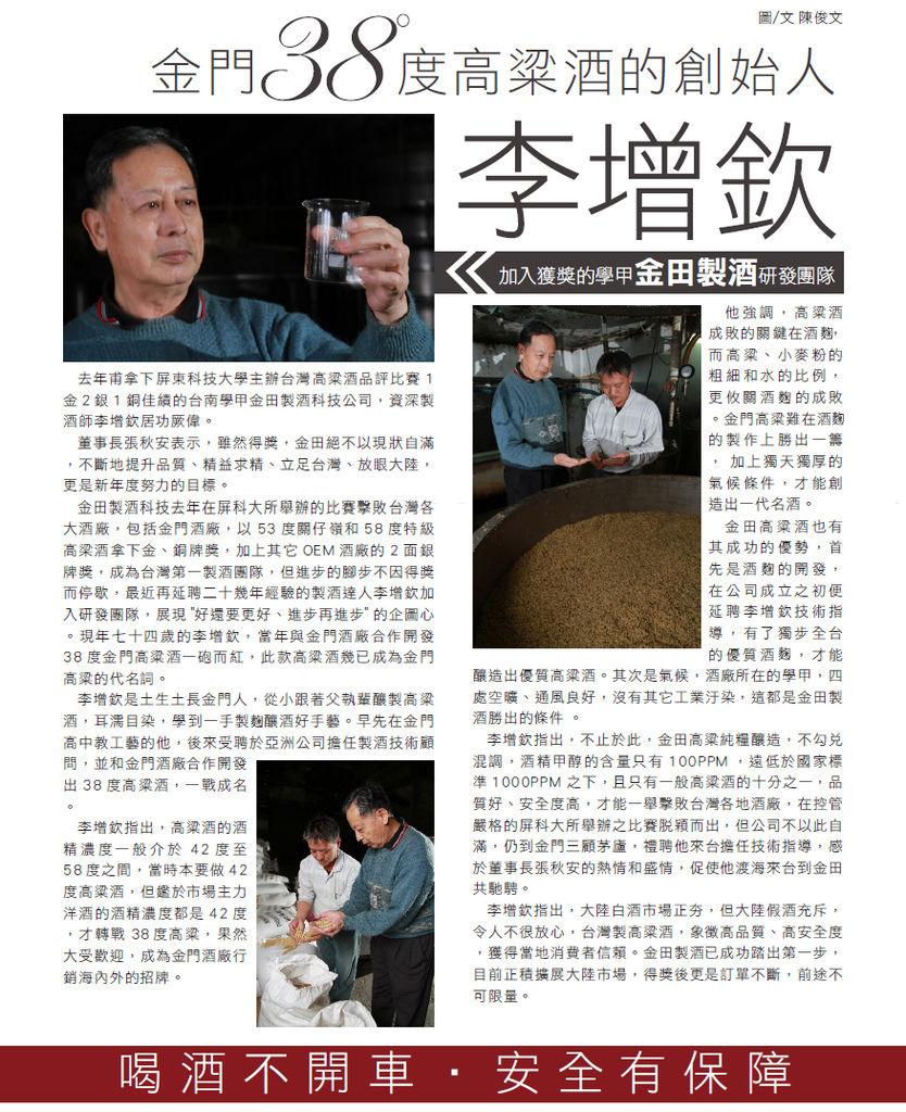 news20110509140458.jpg