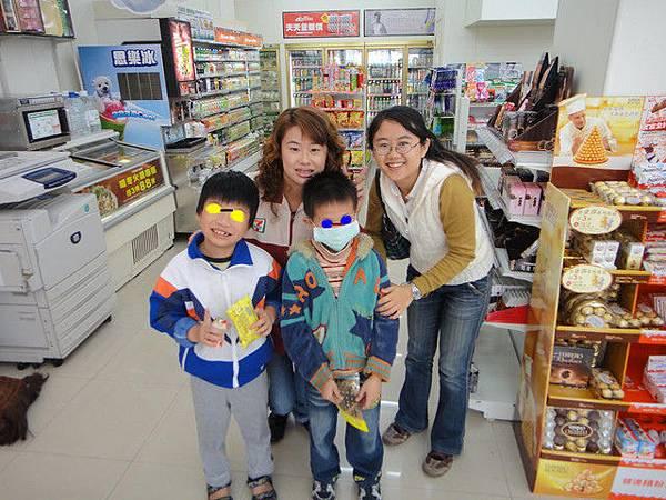 7-11購物 2