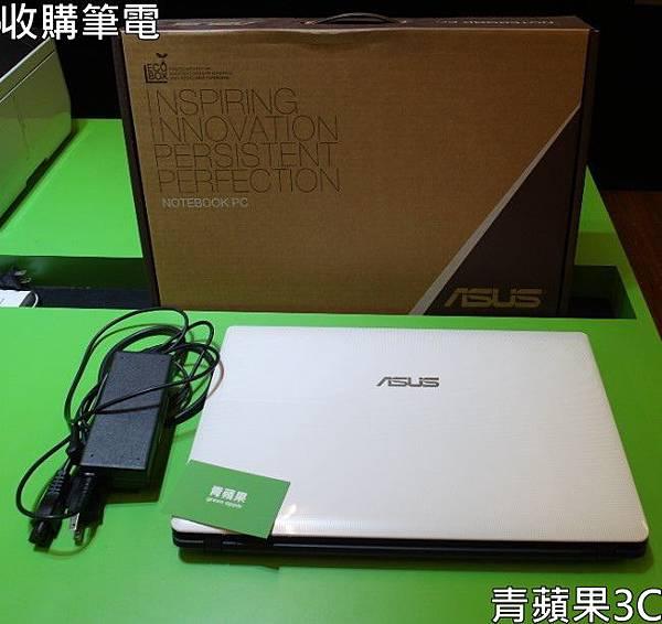 青蘋果3C-收購筆電-.jpg