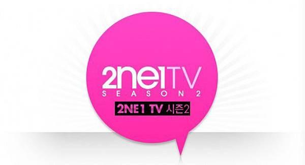 2ne1tv-2-logo.jpg