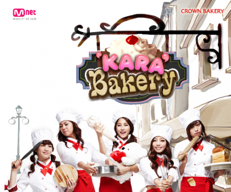 kara-bakery.png
