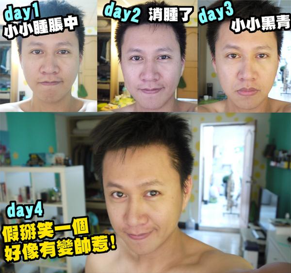 20130926  百萬人氣部落客-傳播弟,抗老大作戰 !-6