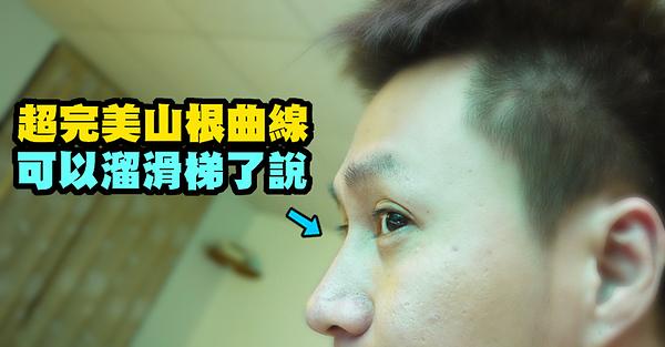 20130926  百萬人氣部落客-傳播弟,抗老大作戰 !-7