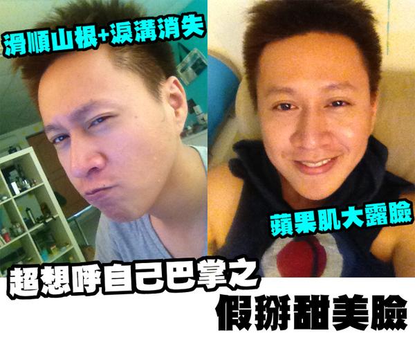 20130926  百萬人氣部落客-傳播弟,抗老大作戰 !-8