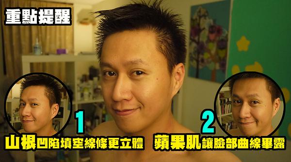 20130926  百萬人氣部落客-傳播弟,抗老大作戰 !-10