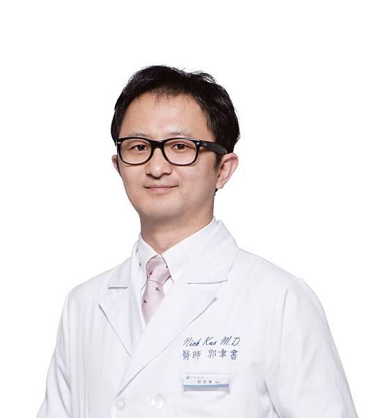郭聿書醫師